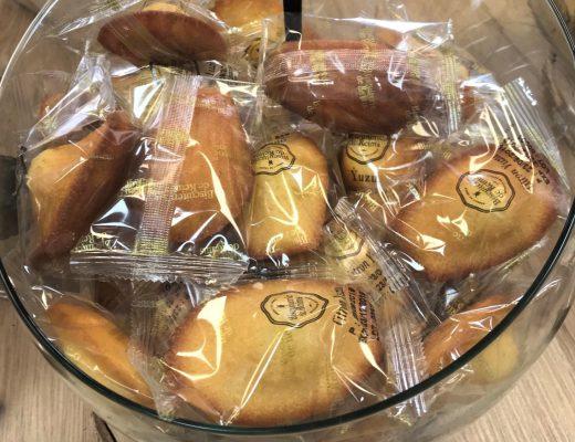 Les madeleines de La Biscuiterie de Reims