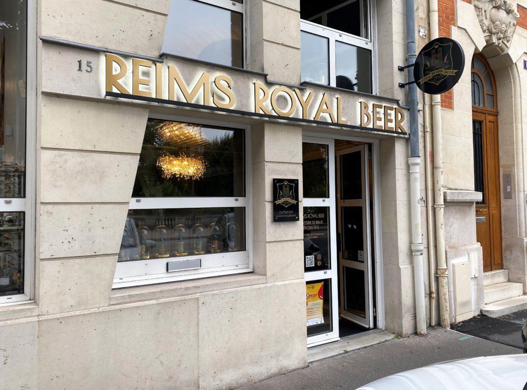 La boutique, cours Anatole France à Reims